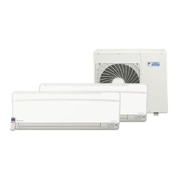 Ar-Condicionado-Multi-Split-Daikin-Advance-2x-21.000-BTU-h-Quente-Frio-FTXS60KVM-Conjunto
