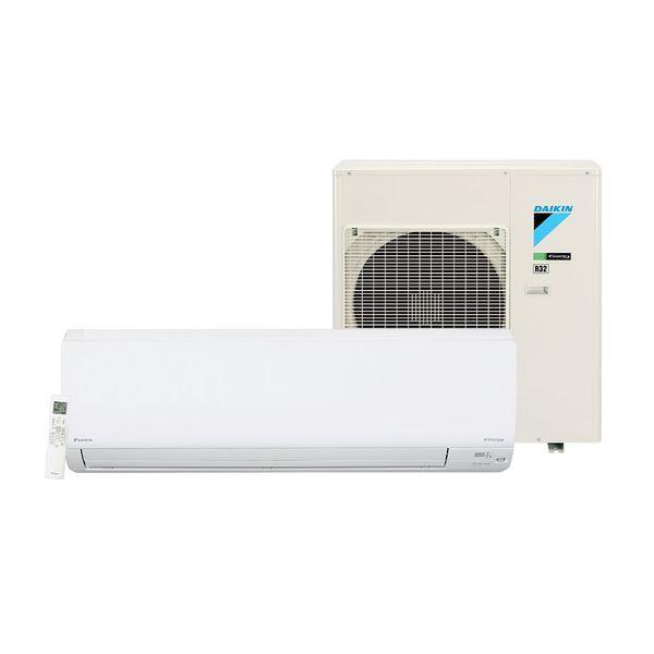 Ar-Condicionado-Split-Inverter-Daikin-R-32-32.000-BTU-h-Quente-e-Frio-FTXM32TVL-